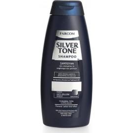 Σαμπουάν Μαλλιών κατά του Κιτρινίσματος Farcom Silver Shampoo 300ml