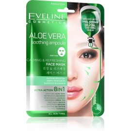 Aloe Vera Calming And Refreshing Face Sheet Mask