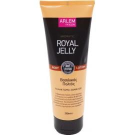 Farcom Royal Jelly Body Lotion 250ml