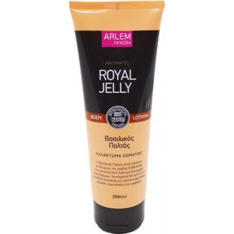 Farcom Royal Jelly Body Lotion 250ml
