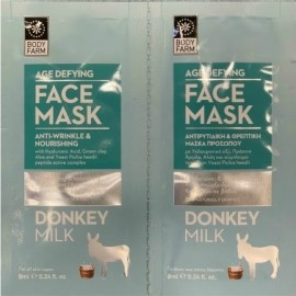 Bodyfarm Age Defying Face Mask Donkey Milk 8ml x 2τμχ