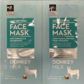Bodyfarm Age Defying Face Mask Donkey Milk 8ml x 2τμχ