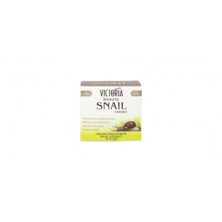 Victoria Beauty Concentrated Cream with Snail Extract, 50ml
