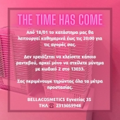 💥THE TIME HAS COME💥 Σας περιμένουμε από κοντά για ατελείωτο #shopping 🛍 . . . #Bellacosmetics #beauty #makeupsddict #shopnow #thetimehascome #finally #shoppingbags #staysafe #thessaloniki #skg #bellagirls